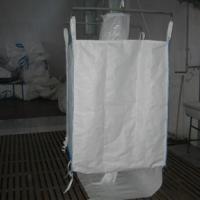 化工产品专用吨袋 集装袋 太空袋