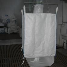 供应化工产品专用吨袋 集装袋 太空袋加工,定做,批发批发