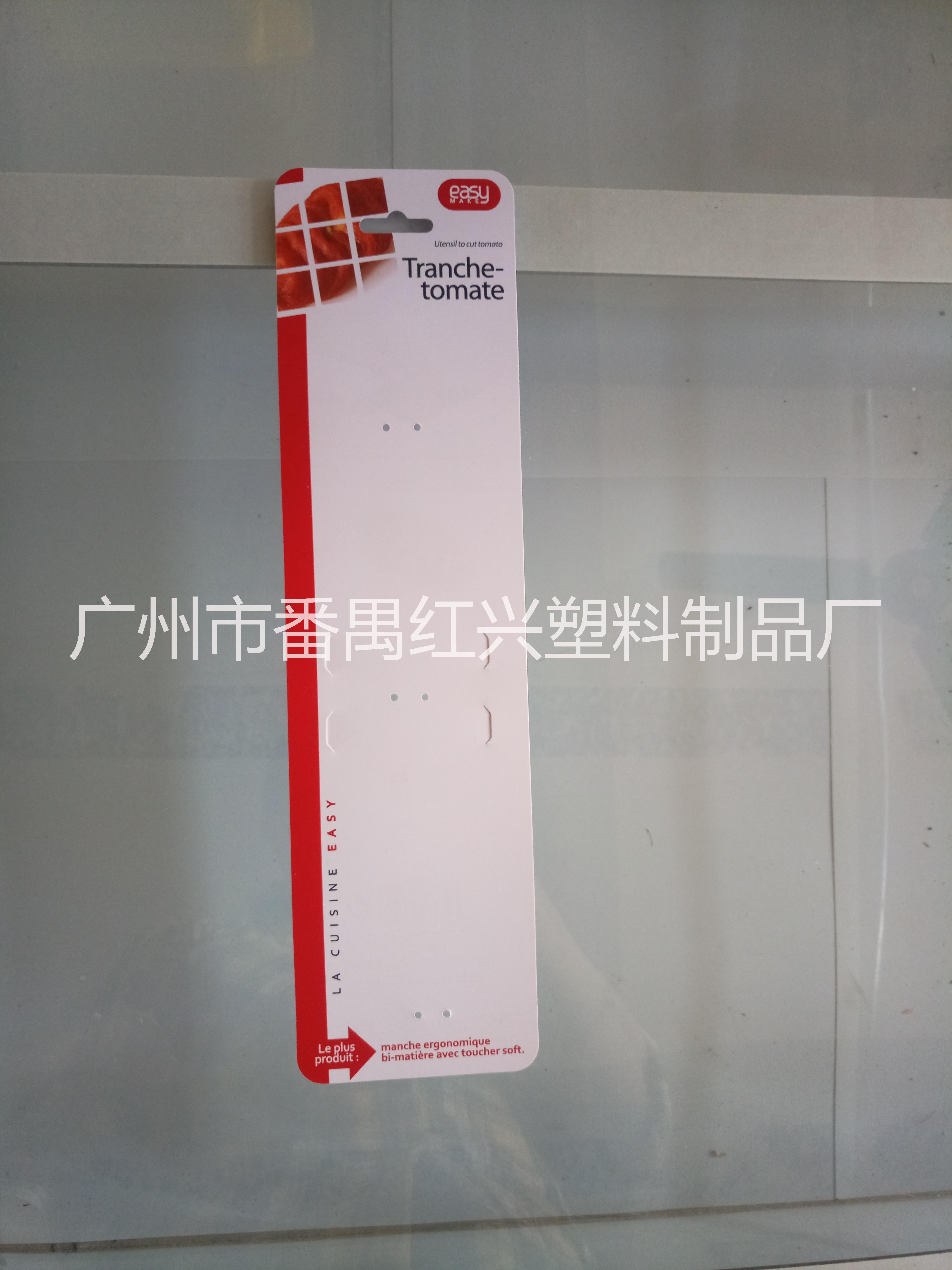 塑料盒; 塑料、塑胶标签; 吊粒