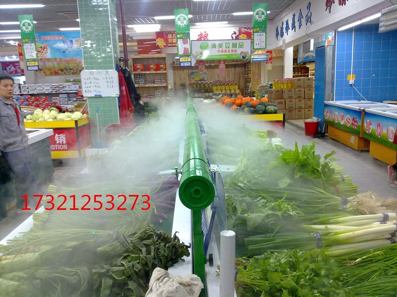 超市保鲜专用加湿器