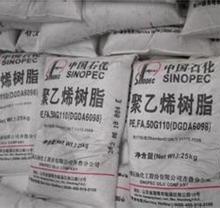 采购全国抗氧剂厂剩余原料 高价收购批发