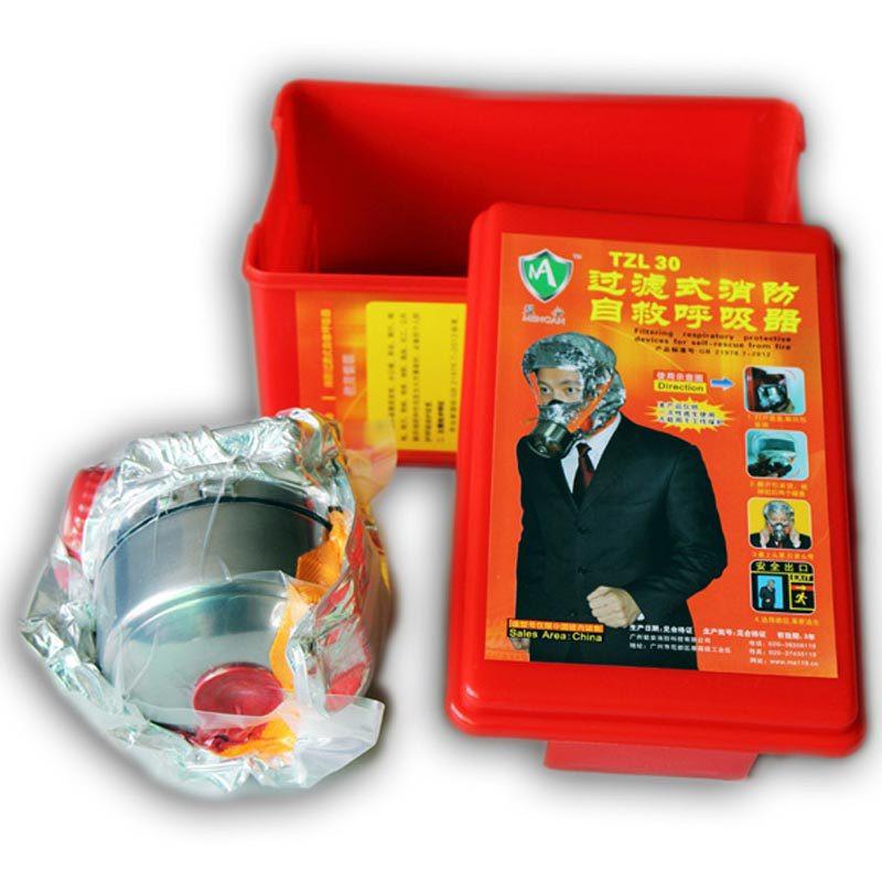 过滤式消防自救呼吸器 防毒面具