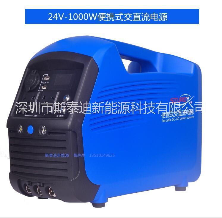现货供应大功率便携式交直流电源220V 1000W应急备用电源