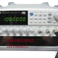 电阻测试仪器校准 试验机校准 卡尺校准