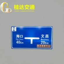 供应南宁交通标志牌反光标牌