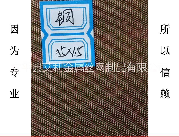 供应高品质微孔钢板网图片