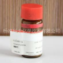 催化剂 醋酸钯