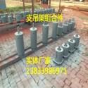 立管支座Z10 垫圈 垫板 管夹滑动支座专业生产厂家
