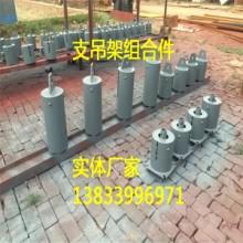 弹簧支吊架PC22-140/4860S-M16  优质整定弹簧支吊架 管夹批发厂家