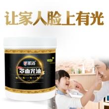 派洛罩面光油[厂家直销]UV涂料 广东油漆塑胶光油厂家图片