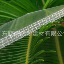 固得利 8mm PC阳光板 各色四层板 农业温室大棚板材 体育馆顶棚批发