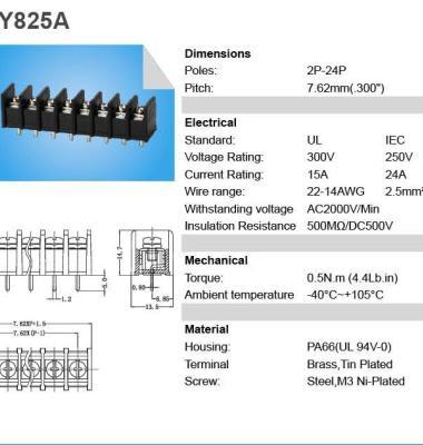 栅栏式电源接线端子图片/栅栏式电源接线端子样板图 (4)