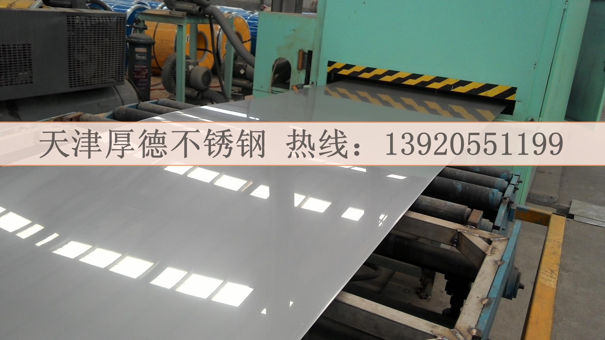 不锈钢冷板哪里有 天津不锈钢冷板价格 天津不锈钢冷板现货