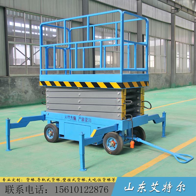 厂家直销 手动液压剪叉式升降机 高空简易自动作业平台梯