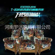郑州网吧沙发网吧桌椅电竞馆沙发定制生产厂家