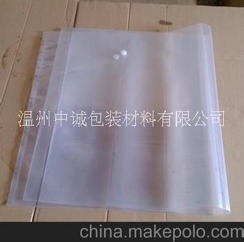 消泡母料真空袋 生物饲料真空袋  食品真空袋  电子元件包装真空袋