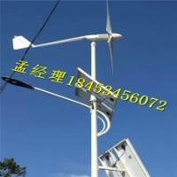 水平轴风力发电机2000W