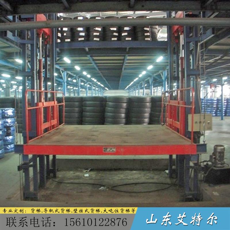 导轨式升降机 液压升降高空装卸货梯 小型简易载货平台