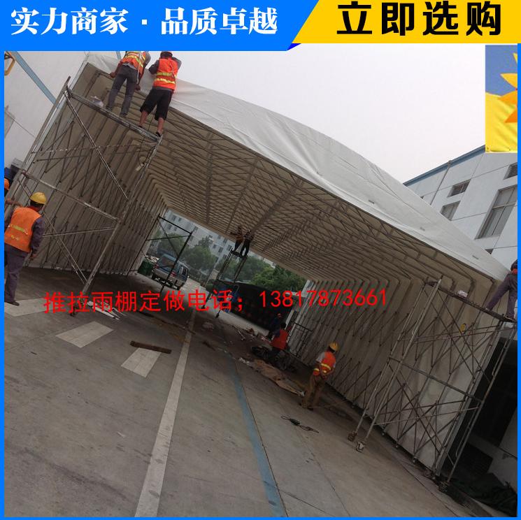 上海伸缩汽车雨棚安装价格 手动伸缩雨棚厂家 移动雨棚订做多少钱