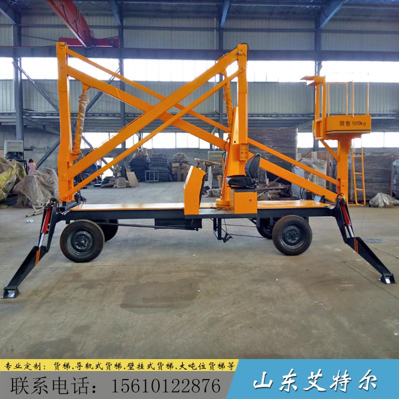 厂家直销 移动曲臂式液压升降机 自行走折臂高空作业车 价格公道