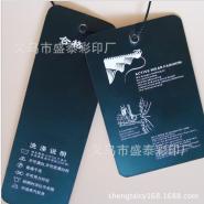 彩印织唛服装辅料商标厂家批发图片