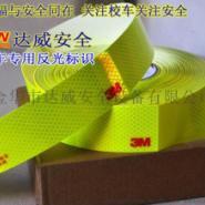 校车反光标识3M一级车贴荧光黄绿图片