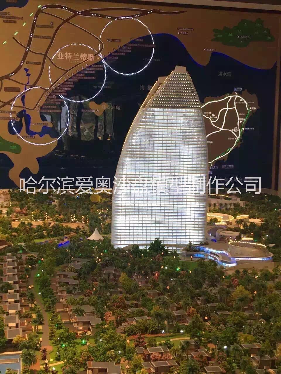 哈尔滨沙盘模型制作 规划模型制作