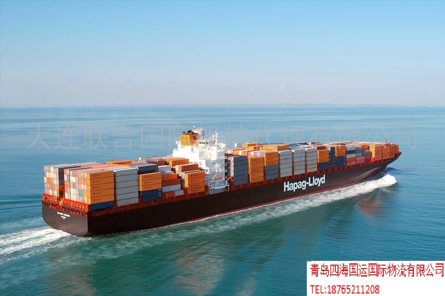 海运集装箱供应青岛QINGDAO到GENOA热那亚意大利整柜 海运集装箱
