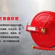 JPS0.8-19型消防软管卷盘图片