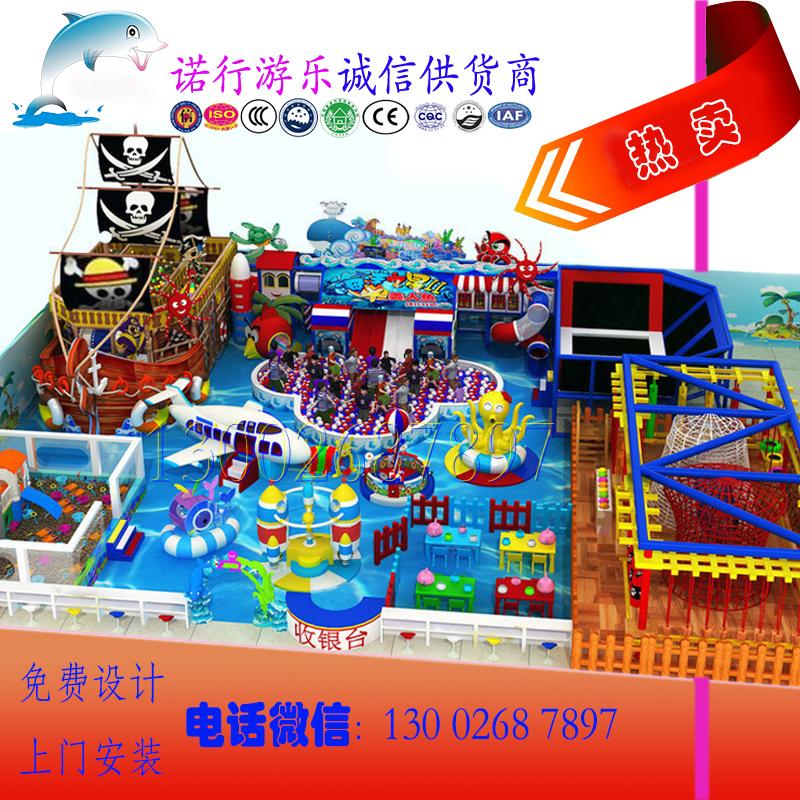 室内儿童乐园场设备,非帆游乐生产商,罗定室内儿童乐园