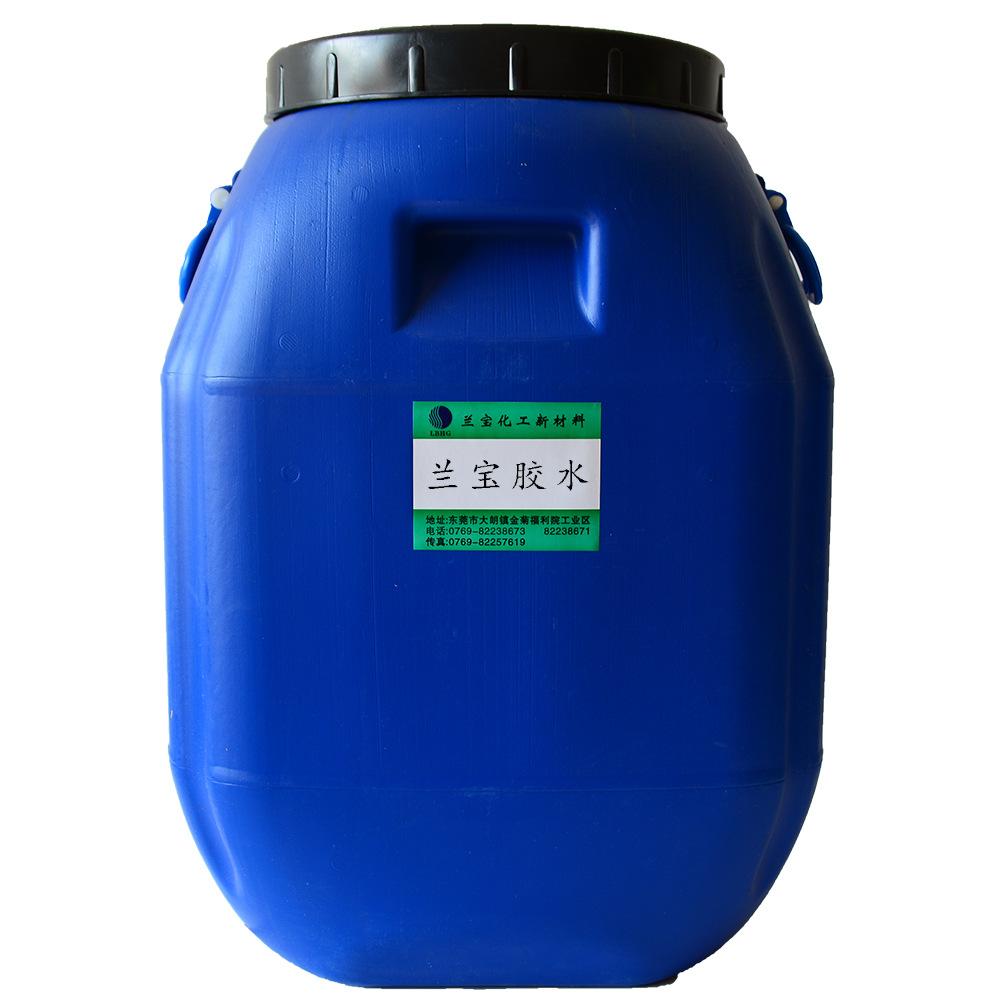 碳纤维胶水