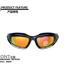 骑行眼镜 摩托车镜 眼镜批发 眼镜厂家 户外钓鱼眼镜  防紫外线眼镜批发