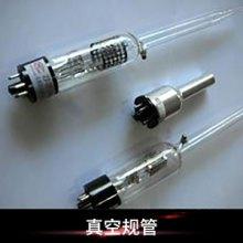 真空度传感器真空规管批发 真空环境测量三极管式结构真空规管zj-27图片