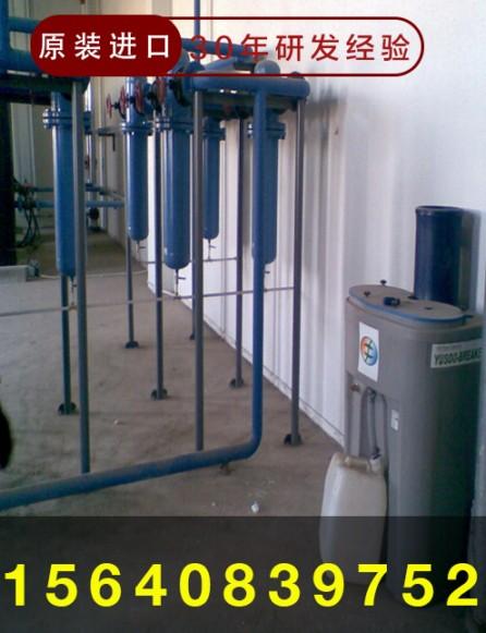油水分离机图片/油水分离机样板图 (2)