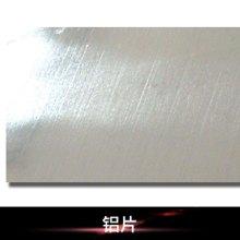 佛山致诚铝片批发 耐腐蚀高纯度铝片/冲压铝合金材加工定制厂家直销