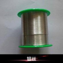 佛山致诚真空镀膜材料铟丝批发 软质金属丝光电领域真空镀用高纯铟丝