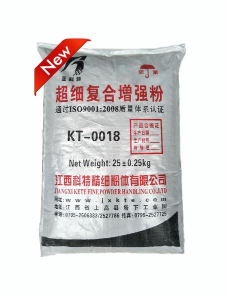 [新品供应]橡塑补强填充剂 硬度高韧性好  复合增强粉厂家直销