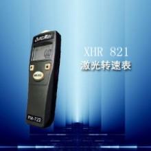 XHR821激光转速表