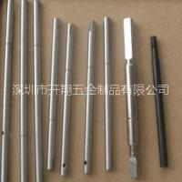 大型仪器配件加工、精密金属配件