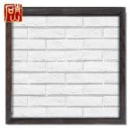 白色文化石仿古砖电视背景墙图片