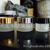 供应10ML晶白料膏霜瓶 蒙沙化妆品玻璃瓶 金色电镀盖 眼霜瓶子