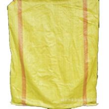 临沂市塑料编织袋生产厂家生产供应出口韩国1M规格黄色编织袋塑编袋 出口韩国1M黄色编织袋
