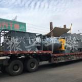 供应城市污泥干燥机, 空心桨叶干燥机 环保型污泥干燥机
