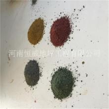 武陟县绿色金刚砂地坪生产厂家