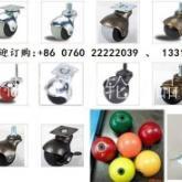 中山球型脚轮供应商 中山球型脚轮 球型脚轮批发商 球型脚轮生产厂家