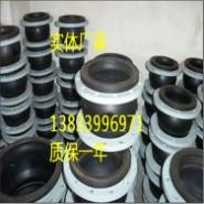 输油管道用橡胶软接头DN450图片
