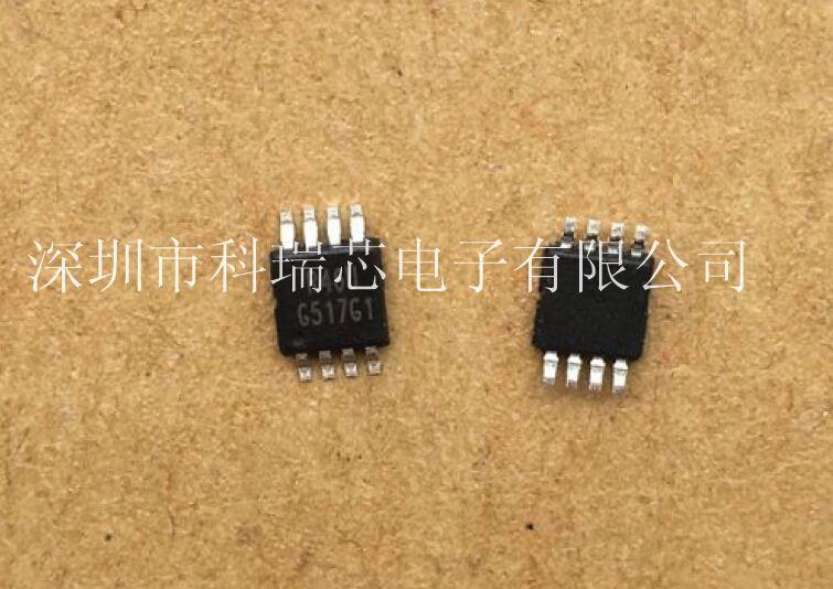 台湾GMT G517G1P81U USB电池管理IC