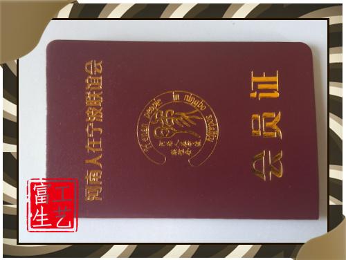 会员证制作,定做会员证,批量生产会员证厂家