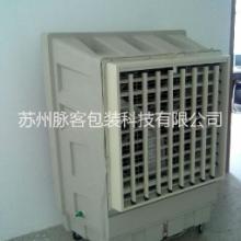 无锡那里装水空调 无锡车间降温设备 无锡车间通风设备 无锡装水空调