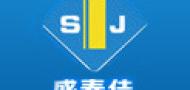 天津市盛泰佳塑料异型材有限公司